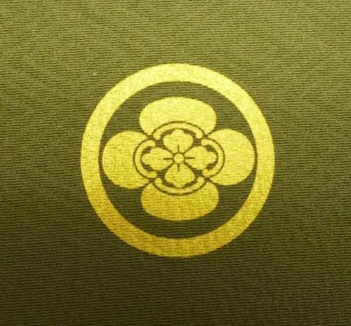 黄金の刷り込み紋、完成の状態